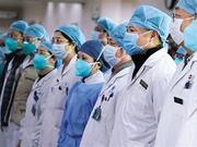山东支持政策 防疫工作者补助和奖金免征个人所得税