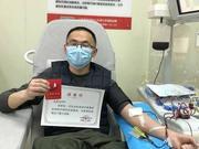 济南一男子5年时间献了40多次血 战疫期间献了3次