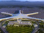 青岛胶东临空经济示范区:空港新区建设的动力源