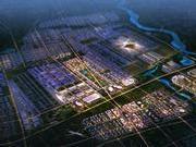 青岛胶东临空经济示范区项目推介会成果丰硕