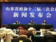 山东省政协全会会期史上最短 委员刷脸报到仅需两秒
