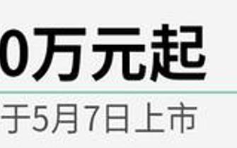 堪比换代的新款奥迪Q7 将于5月7日上市