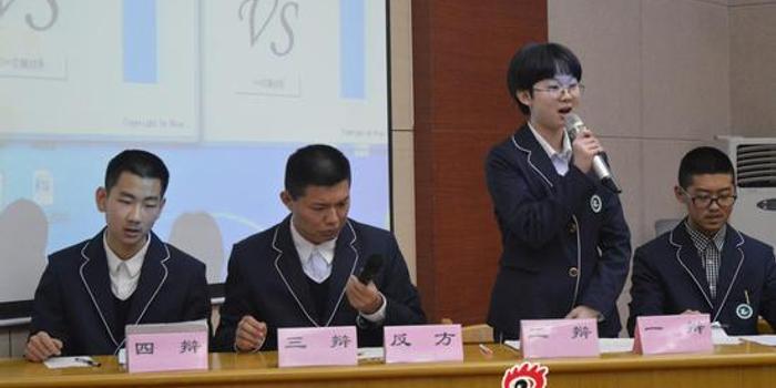 济南历城二中高一级部举行你最精彩辩论赛决