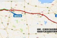 12月19日16时起济青北线将封闭36小时