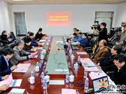 山东工业技术研究院协同创新中心座谈会举行