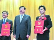 李术才、陈子江荣获山东省科学技术最高奖