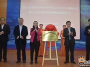 齐鲁口腔医院举行国家口腔疾病临床医学研究中心山东分中心揭牌仪式