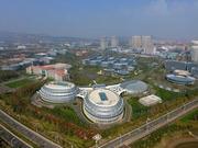重振山东经济发展雄风的重大机遇——刘鹏一评山东新旧动能转换重大工程实施