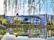 2017山东教育盛典荣耀榜单 青岛酒店管理职院喜获两大殊荣