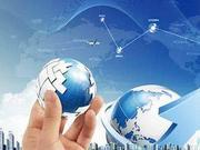 时间表明确 山东到2028年完成本轮新旧动能转换