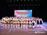 济南市启动第三届中小学法治安全文化节