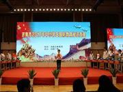 2017年济南市中小学生国防知识竞赛在济南一中举行