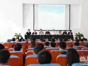 """""""中国与南亚的互动""""高端论坛在山东大学青岛校区举行"""