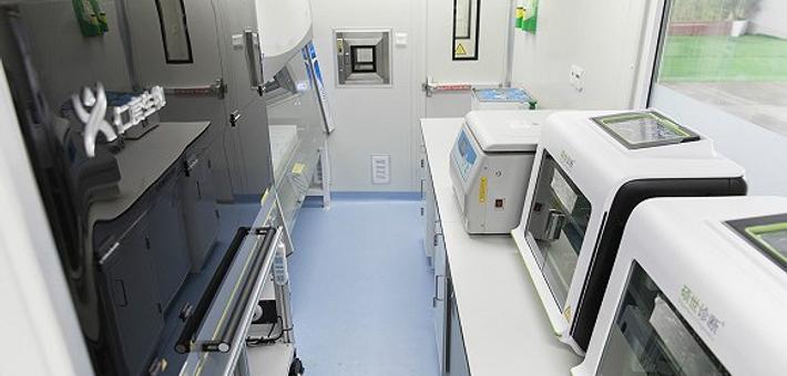 移动式核酸检测实验室正式交付