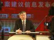 代表:京沪人口未饱和无需设限
