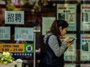 上海成人用品商店内贩卖假药