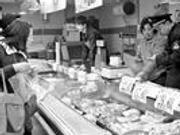 知名超市涉嫌出售过期猪肉