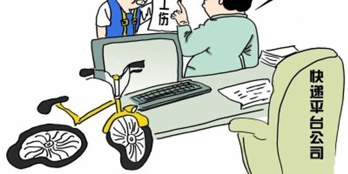 上海一网红未与公司签合同 请求确认劳动关系
