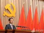 党代会提出未来五年奋斗目标