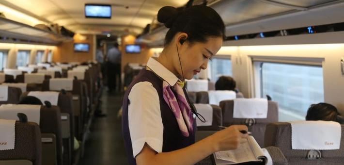 复兴号运营速度商业高铁界世界第一