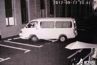 男子入室盗窃后为运送赃物 顺手牵羊偷汽车