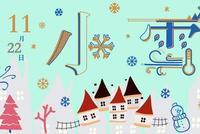 申城回暖最低温10℃入冬无望 12月进入雾霾易发期