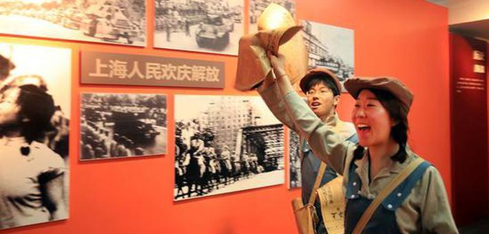 70年前上海市区航拍老照片曝光