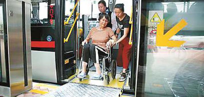 沪公交车将釆用低地板无障碍车辆