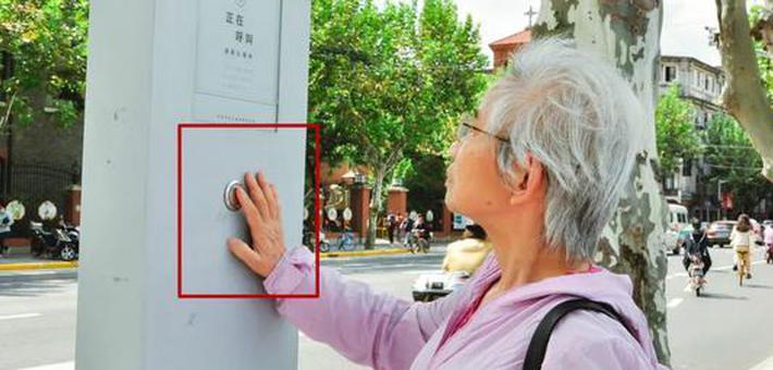 上海市出租车统一平台正式上线试运行 一键呼叫出租车