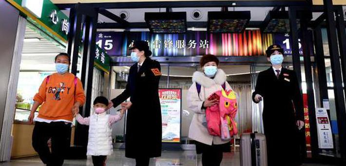 上海铁路地铁对接 关爱重点旅客