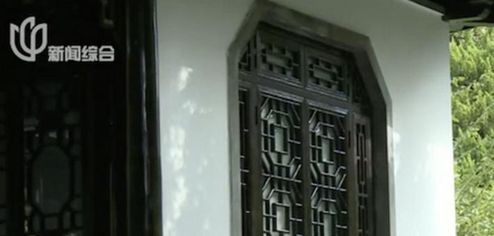 古猗园三期修缮完工 10幢文保建筑重新亮相