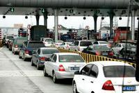 入沪各道口返程客流平稳 春节期间高速流量上升3.89%