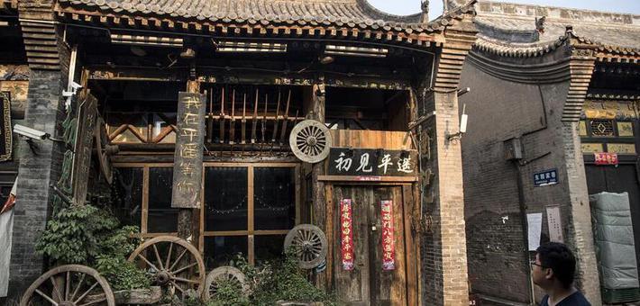 平遥古城:能寻找到乡愁的地方