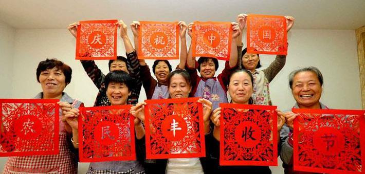 绛州农家女剪纸喜迎丰收节