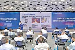 特区40年 宝安创建国家新型工业化产业示范基地