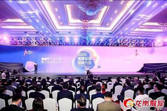 龙岗闪耀2020深圳全球招商大会:签约33个项目 总投资超600亿