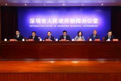 五大洲分会场同步招商 2020深圳招商大会亮相全球