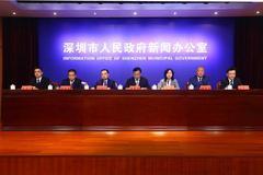 2020深圳全球招商大会12月8日举办 将设8个海外分会场