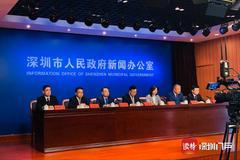深圳全球招商大会来了 五大洲8个分会场彰显浓浓国际范