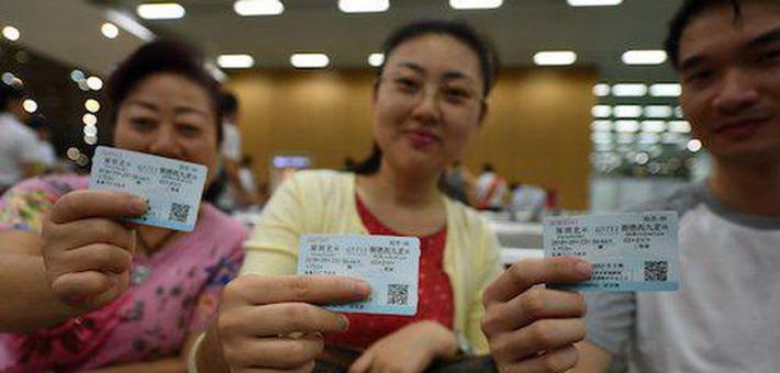广深港高铁正式通车 深圳到香港最短只需14分钟