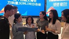 税看十四届文博会 税收助力深圳本土文化产业蓬勃发展