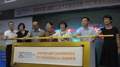 2017年深圳保险从业人员技能竞赛启动 比赛为期两个月