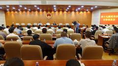 深圳市召开第十九届高交会全市动员大会