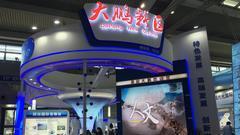 大鹏新区展团亮相高交会 深圳国际生物谷成吸睛亮点