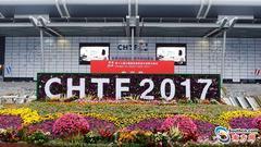 第十九届高交会今日深圳开幕 致力打造创新生态体系