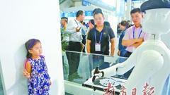 今年黑科技产品好接地气 约3000家参展商带来创新产品