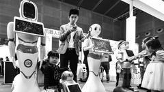 """人工智能成高交会""""主角"""" 找到刚需应用场景成关键"""