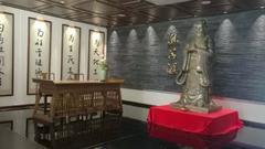 """全国首家""""儒学实践生活馆""""亮相第十四届深圳文博会"""