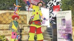 文博会光明时尚创意谷分会场开幕 三大活动六大看点