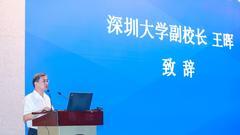 首届中国(深圳)行业-企业-高校人才合作研讨会举办